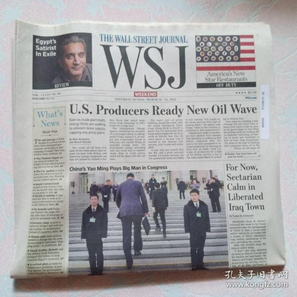 THE WALL STREET JOURNAL 华尔街日报 2015/03/14-15 WSJ 周末版 外文原版报纸