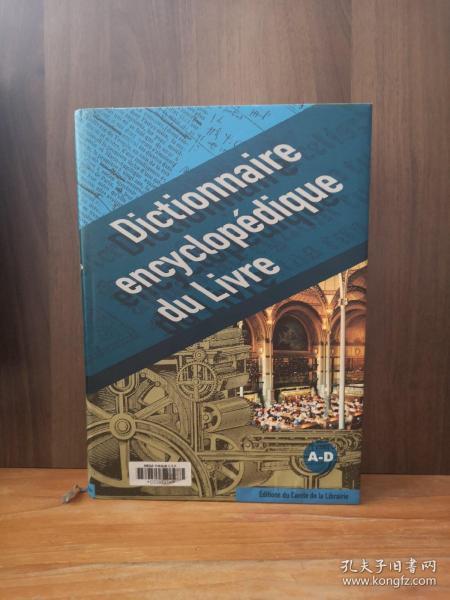 Dictionnaire Encyclopédique Du Livre A-D 【法文原版】