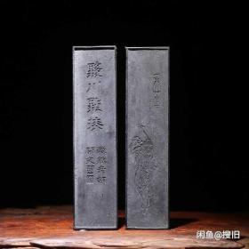 老胡开文收藏老墨。上世纪80_90年代松烟墨,古法二两,重约63克。