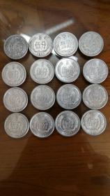 5分硬币 1955~1957各壹枚  1974壹枚  1976壹枚 1982~1992各壹枚  共16枚(要单枚私聊)