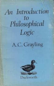 【英文原版】An Introduction to Philosophical Logic