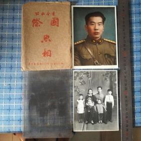 五十年代手工上色军人老照片、家庭合影丶底片和照片袋一只