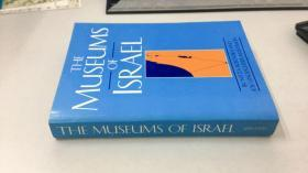 THE MUSEUMS OF ISRAEL [以色列博物馆]
