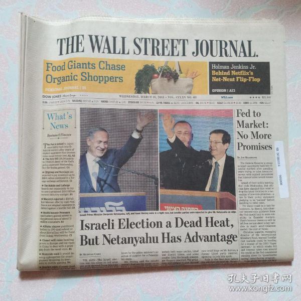 THE WALL STREET JOURNAL 华尔街日报 2015/03/18  外文原版报纸