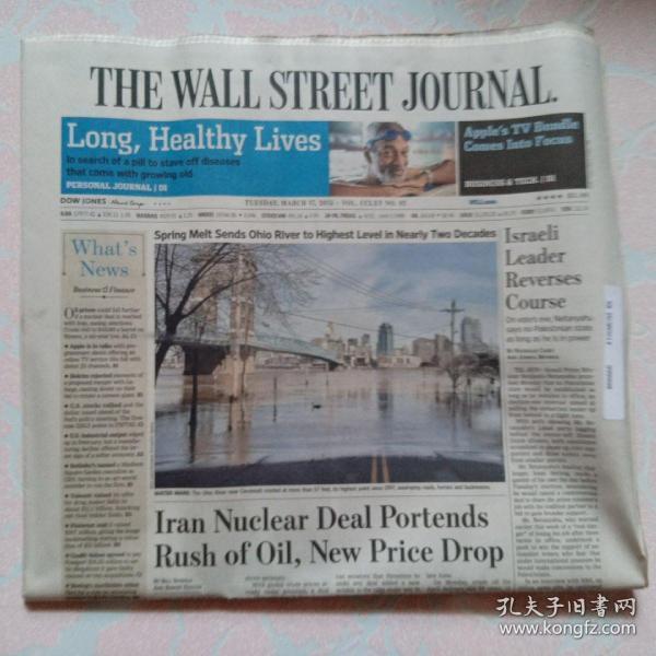 THE WALL STREET JOURNAL 华尔街日报 2015/03/17  外文原版报纸