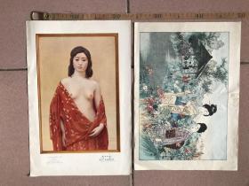 《民国印刷画》尺寸如图、品相完好、保真保老、低价出售135