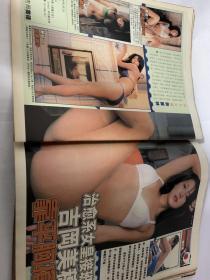 女优吉冈美穗 彩页 16开 图示实物 2张2面