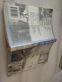 北京人和上海人趣谈.