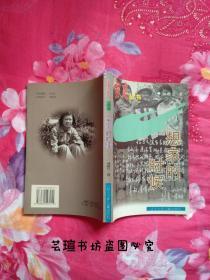 岁月丛书:《想家的时候》(刘朝兰作品,著名连环画家隋翰羽插图,1997年12月一版一印,个人藏书,无章无字,品好,正版保证。)刘朝兰,刘以纯烈士的女儿,先后任中央人民广播电台编辑、编辑组长,中国儿童艺术剧院、中国儿童电影制片厂编辑,代表作:话剧《喝延河水长大的》、电影《童年的朋友》。