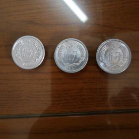 5分硬币 1990~1992各壹枚 共3枚
