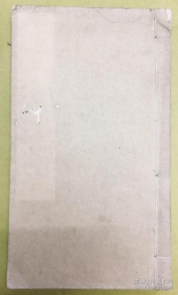 稀见:民国大开本 · 白纸线装【说文解字诂林】 六下