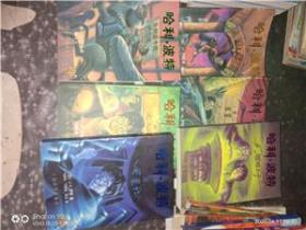 哈利波特【6册合售】  【看图】