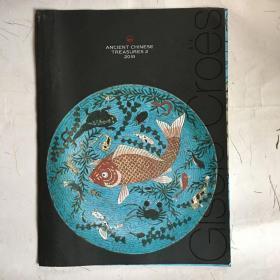 国外大型画册 中国古代宝藏 景泰蓝