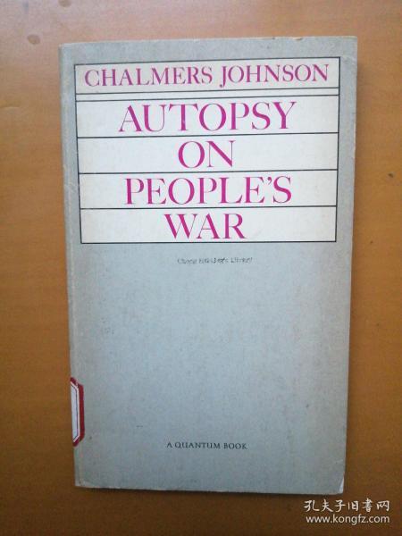 Autopsy on People's War