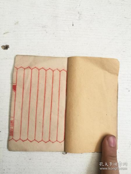 原裝品好,術數,抄有八個筒子頁,還有十二個空白筒子頁。筒子頁仿竹簡,比較少見。