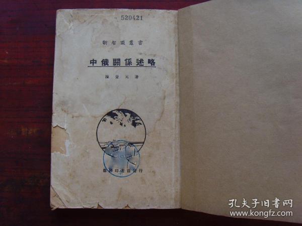��涓�淇��崇郴杩扮�ャ��1926骞村����