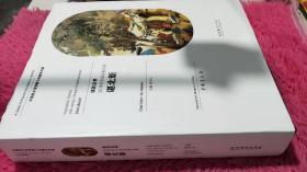 中国美术馆捐赠与收藏系列展  须其自来 谌北新