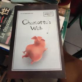 charlottes web【小天资英文名著阅读计划】