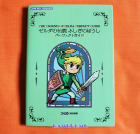 GBA 塞尔达传说 不思议小帽 完全攻略 小开本 200页 日本正版书