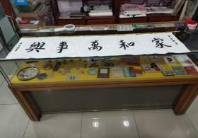 黄信阳书法保真