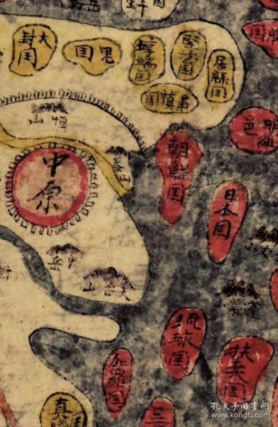 古地图1368-1644 天下图。纸本大小47*95.11厘米。宣纸原色微喷印制,