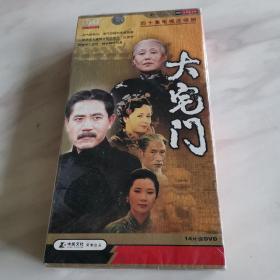 大宅门(DVD14片装)