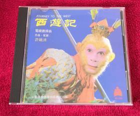 (二手原版CD唱片)《西游记》电视剧插曲