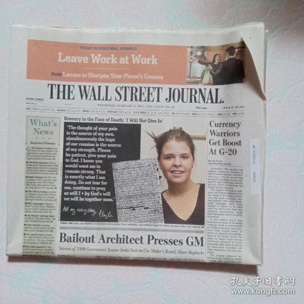 THE WALL STREET JOURNAL 华尔街日报 2015/02/11   外文原版报纸