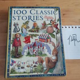 100CLASSIC STORIES