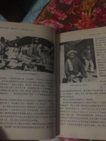 我和土匪在一起的日子-民国时期被绑架外国人历史回忆录