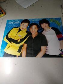 大海报--Beyond - 香港殿堂级乐队(叶世荣、黄家强、黄贯中)三子时代海报