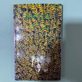 战时之恋:20世纪外国文学精粹丛书(译者签赠著名翻译家蒋承俊老师、一版一印)