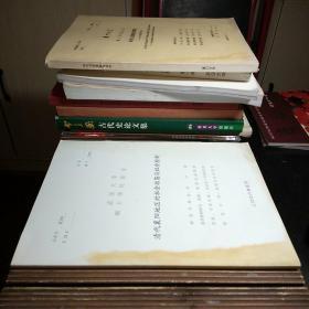 武汉大学硕士学位论文:清代襄阳地区的社会动荡与社会控制(包现货)