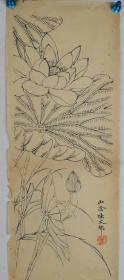 """陆文郁     尺寸    42/17  软件 (1887—1974年),,字莘农,别署老辛,百蜨庵主。是天津现代著名花卉画家,也是著名的博物馆学家、植物学家和地方史学家。其画赋色艳丽,雅俗共赏。亦能诗。入同盟会,退出国民党,与顾叔度等共组""""生物研究会""""后参加天津博物院工作,1949年后为天津文史馆馆员,入九三学社。 与刘奎龄、刘芷清、刘子久、萧心泉合有""""津门画家五老""""之称。"""