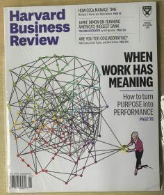 Harvard Business Review哈佛商业评论2018年7-8月合刊英文版杂志