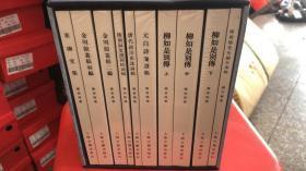 陈寅恪文集:纪念版(全十册)平装本 函套