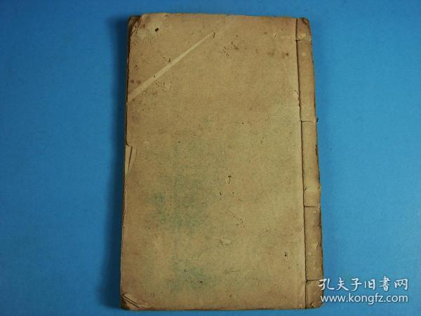 少见的【民国时期】状师 写买卖写契约手抄书一本 内藏数十种契约方式 珍贵