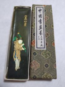 70年代上海墨厂老墨块  松烟墨  二两