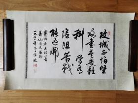 保真 著名书法家 任政 书法精品作一幅 尺寸:34x52厘米。