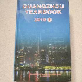 GUANGZHOU EARBOOK 2018   广州年鉴2018 英文版