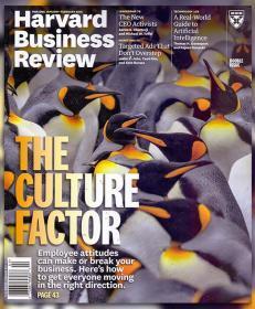 Harvard Business Review哈佛商业评论2018年1-2月合刊英文版杂志