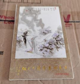 王义胜画金陵十二钗 明信片 12张