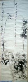 中国美协会员赵桂栋老师四条屏作品,