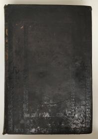 1692年,德国路德教会讲坛圣经《马丁路德圣经》