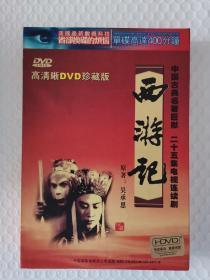 西游记全25集 5DVD
