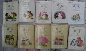 90年代九年义务教育五年制小学语文课本 一至十册