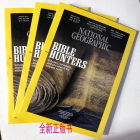 National Geographic 美国国家地理2018年12月 特价英文旅游杂志