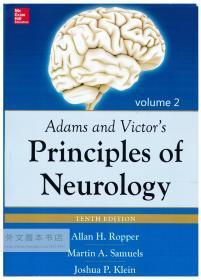 Adams and Victor's Principles of Neurology, Volume 2 (Tenth Edition) 英文原版-《亚当斯和维克多:神经学原理,第二卷》(第十版)