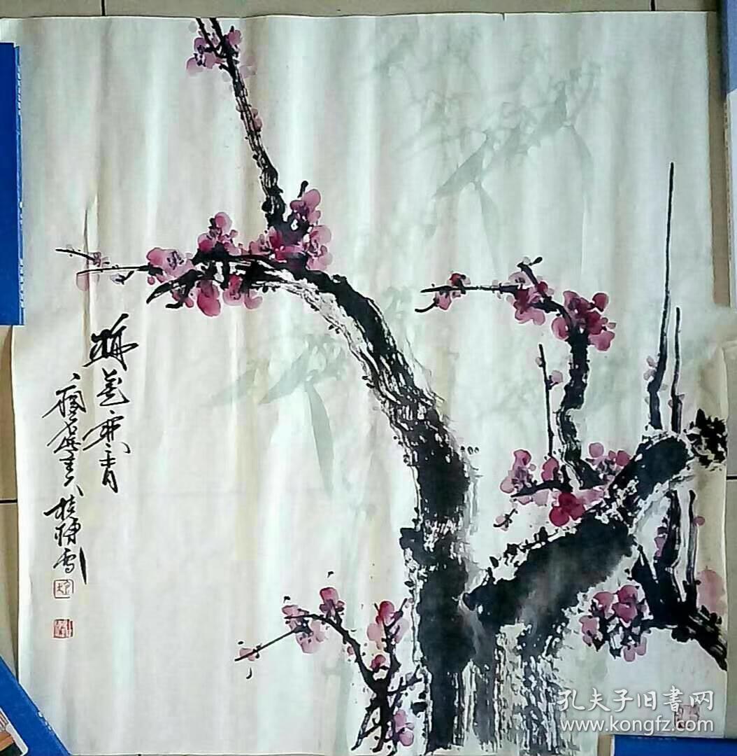 中国美协会员赵桂栋老师画梅斗方作品,