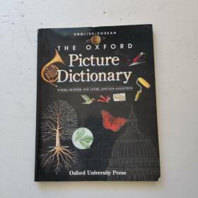 The Oxford Picture Dictionary【书里面有划线和写字】